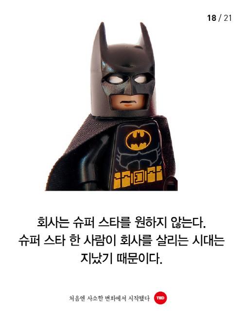 사소한결정_이카드18.jpg