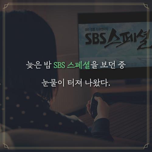 예스_요한씨돌용현_500x500_1.jpg