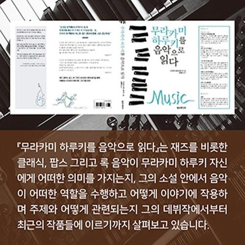 크기변환_하루키-카드뉴스-9.jpg