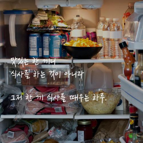 수미네 반찬 2권 카드뉴스 2 (3).jpg