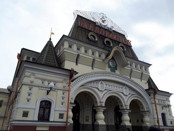 2 대표님이 여권을 잃어버릴 뻔했던 블라디보스토크 기차역.jpg