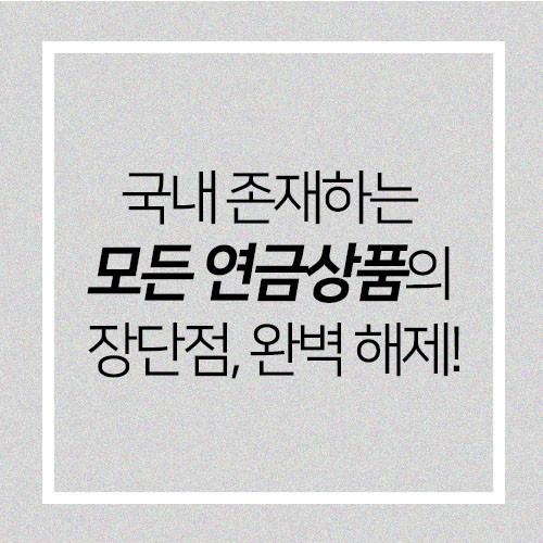 카드뉴스_500만원3.jpg