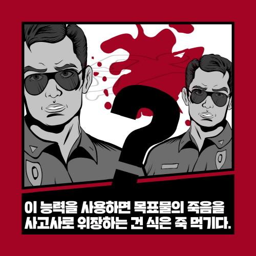 한스미디어_풍선인간_카드뉴스_03.jpg