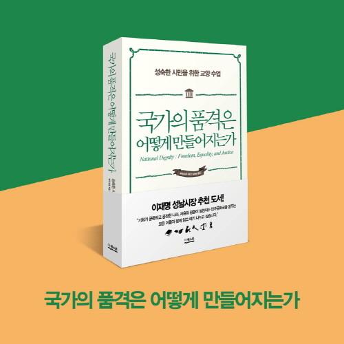 국가의품격-카드뉴스800-80011.jpg