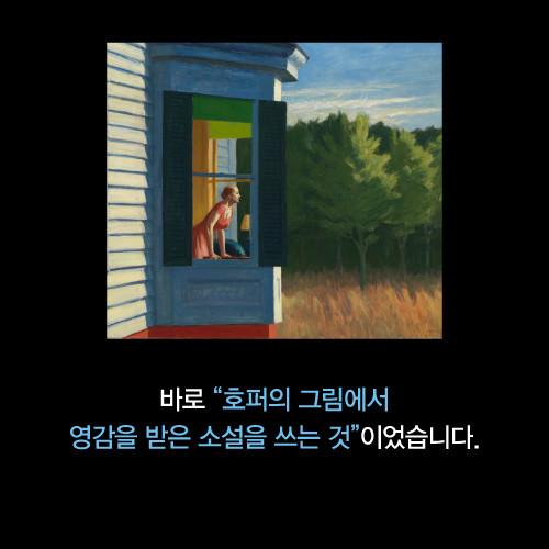 빛혹은그림자_이카드 500_500-14.jpg