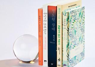 [월간 채널예스 5주년 특집] 채널예스 연재, 책이 되다 - 이경미 감독 외 | YES24 채널예스
