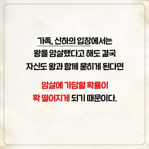 카드뉴스_경제학자의인문학서재_500px15.jpg