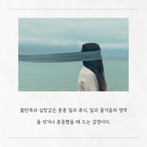 고민대신리스트 (7).jpg