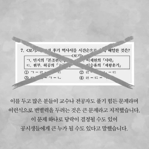 전한길의성공수업_카드05.jpg