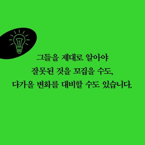 은밀한설계자들_카드뉴스_11.jpg