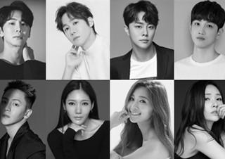 12월 개막하는 뮤지컬 <스모크>, 새로운 캐스팅 라인업 공개  | YES24 채널예스