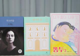 [책읽아웃] 권태를 느낄 때 읽으면 좋을 책 | YES24 채널예스