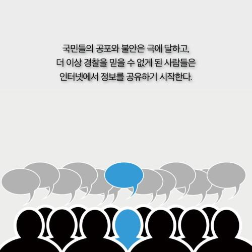 저스티스맨카드뉴스_03.jpg