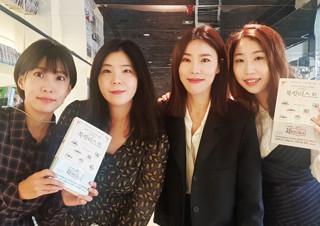 〈요즘책방: 책 읽어드립니다〉 방송작가 4인방 인터뷰  | YES24 채널예스