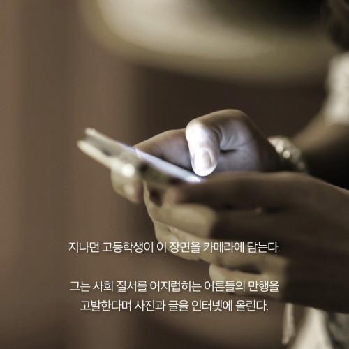 저스티스맨카드뉴스_09.jpg