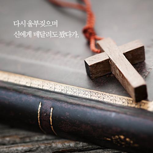 예스24_힘있게살고_카드뉴스9.jpg
