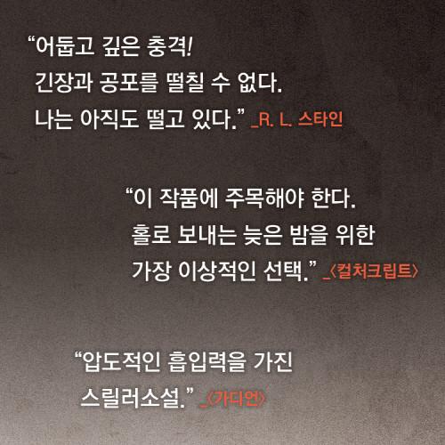 아파트먼트-카드뉴스10.jpg
