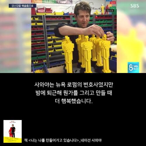 네이선사와야_SBS_카드뉴스(7).jpg