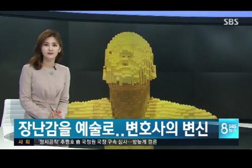 네이선사와야_SBS_카드뉴스(1).jpg