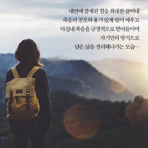 예스24_힘있게살고_카드뉴스15.jpg
