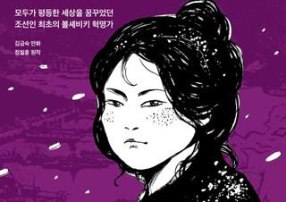 [MD 리뷰 대전] 예스24 MD가 6월에 고른 책 | YES24 채널예스