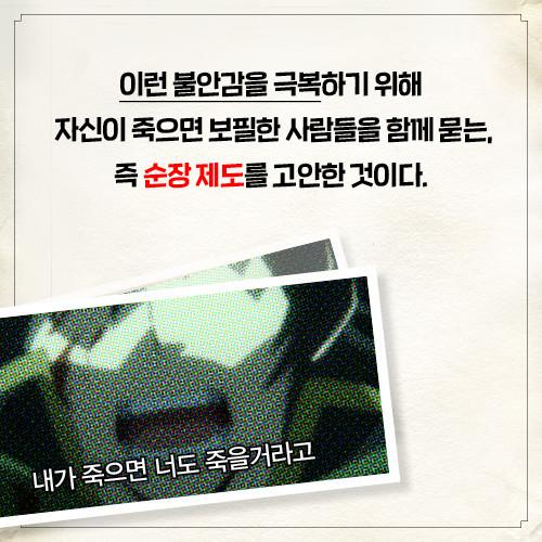 카드뉴스_경제학자의인문학서재_500px14.jpg