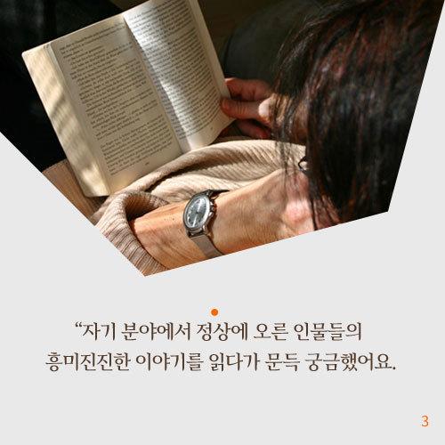 마흔이-되기-전에_채널예스_카드뉴스3.jpg