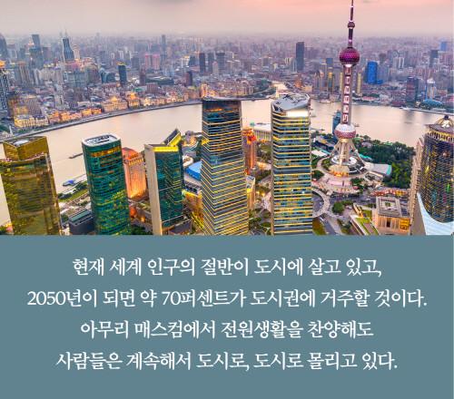 도시_카드뉴스_394.jpg
