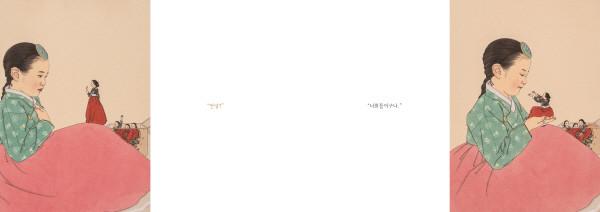 한밤중개미요정_본문1.jpg