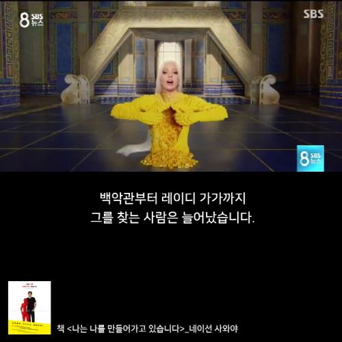네이선사와야_SBS_카드뉴스(14).jpg