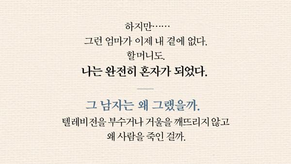 아몬드_카드뉴스(예스24)5.jpg