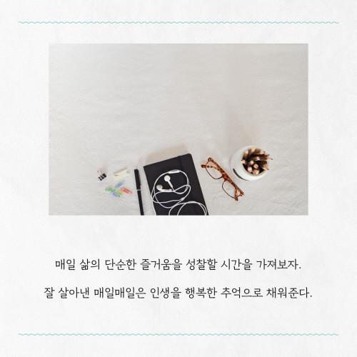 고민대신리스트 (9).jpg