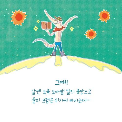 이상한우주의앨리스_카드뉴스5.jpg