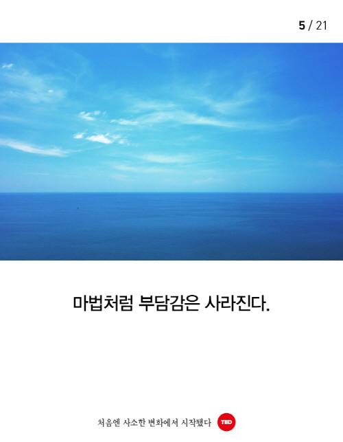 사소한결정_이카드5.jpg