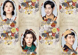 뮤지컬 <라 루미에르 La Lumi?re>  캐릭터 프로필 공개! | YES24 채널예스
