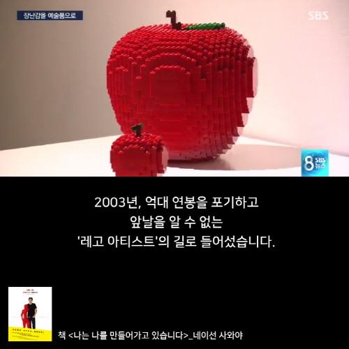 네이선사와야_SBS_카드뉴스(10).jpg