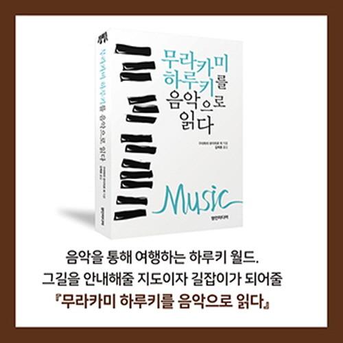 크기변환_하루키-카드뉴스-11.jpg