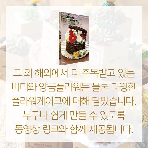 채널예스_카드뉴스15.jpg