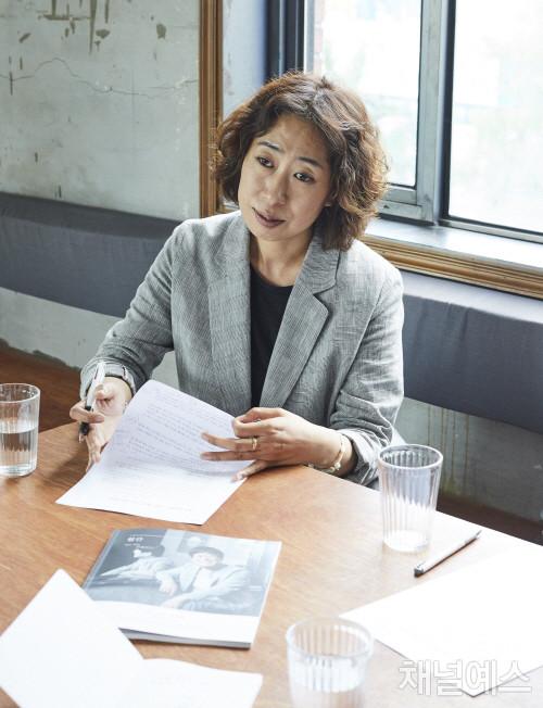 7-캡션-김은주-위즈덤하우스-이사.jpg