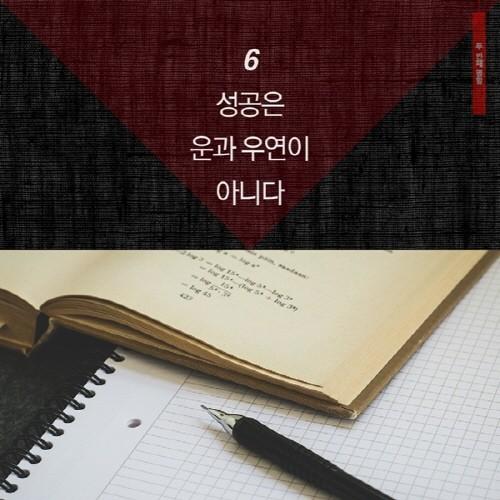 두번째명함_문화산책12.jpg