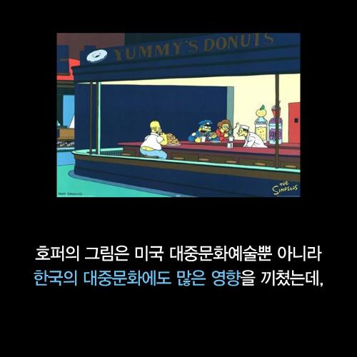 빛혹은그림자_이카드 500_500-8.jpg