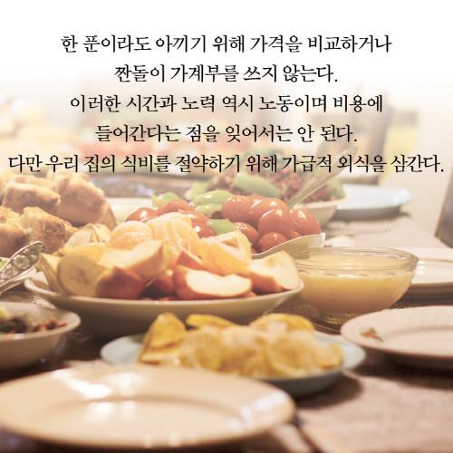 워킹맘_카드뉴스016.jpg