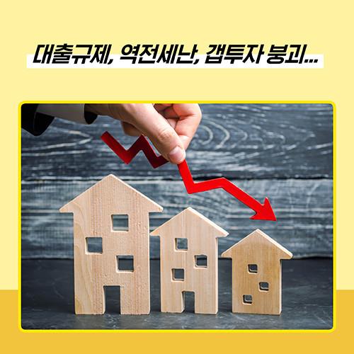 카드뉴스_부동산경매무따기_예스_500x500px_1.jpg