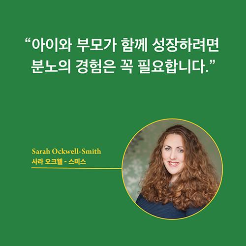 긍정훈육_카드뉴스_5.jpg