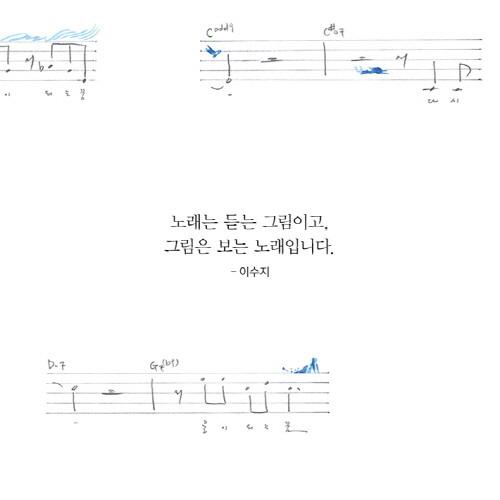 물이되는꿈카드뉴스7.jpg