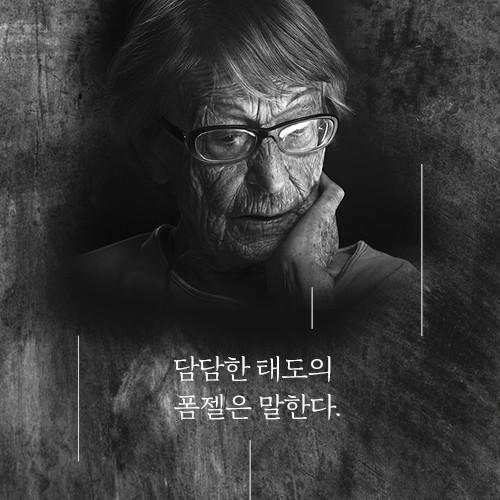 어느독일인의삶_예스_카드리뷰_7.jpg