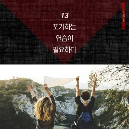 두번째명함_문화산책26.jpg