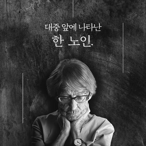 어느독일인의삶_예스_카드리뷰_1.jpg