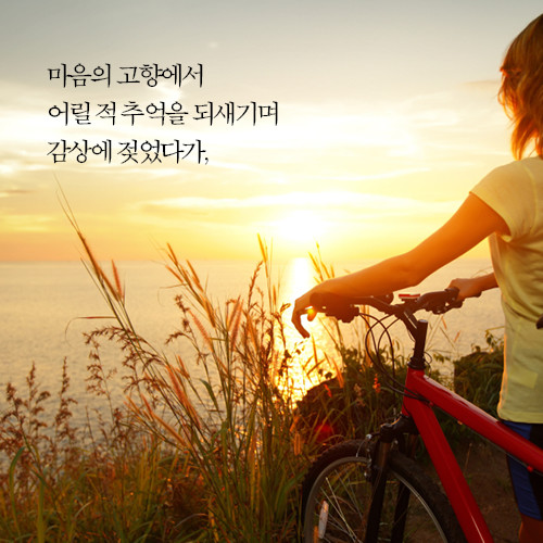 예스24_힘있게살고_카드뉴스10.jpg