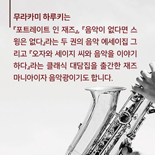 크기변환_하루키-카드뉴스-2.jpg